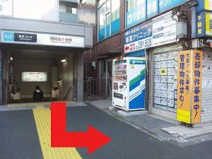 南阿佐ヶ谷駅2a出口より新宿方面に進みます。